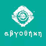 Αυγοθήκη πελάτης λογιστικού γραφείου Θεσσαλονίκη Diamantis Tax