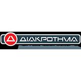 Διακρότημα πελάτης λογιστικού γραφείου Θεσσαλονίκη Diamantis Tax