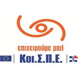 Κοι.Σ.Π.Ε. πελάτης λογιστικού γραφείου Θεσσαλονίκη Diamantis Tax