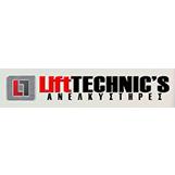 Lift Technics πελάτης λογιστικού γραφείου Θεσσαλονίκη Diamantis Tax