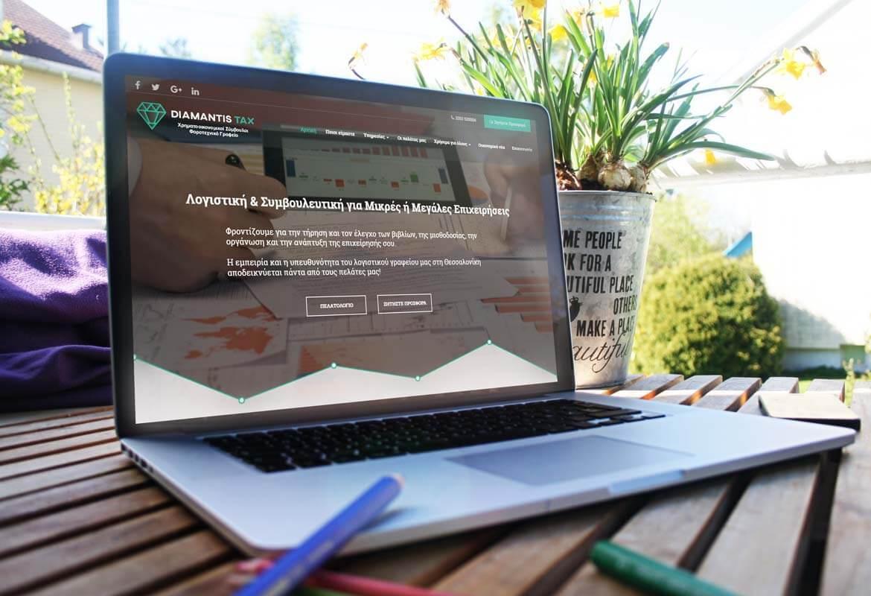 Νέο website του λογιστικού γραφείου στη Θεσσαλονίκη Diamantis Tax