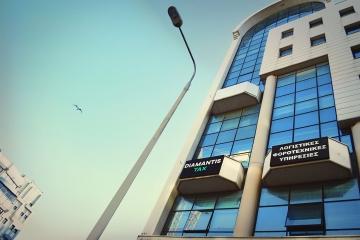 Εικόνα από τα γραφεία Νο25, λογιστικό γραφείο Θεσσαλονίκη Diamantis Tax