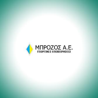 Γεωργικές επιχειρήσεις Μπρόζος