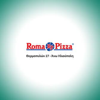 Pizza Roma Pizza Ηλιούπολης