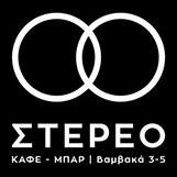 Στέρεο καφέ πελάτης λογιστικού γραφείου Θεσσαλονίκη Diamantis Tax