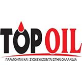 Topoil πελάτης λογιστικού γραφείου Θεσσαλονίκη Diamantis Tax